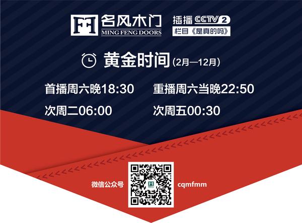 重庆名风木门:牡丹江市宋总再开第二家专卖店